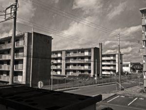 Japanese public apartments