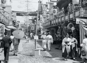 Street of Showa Era