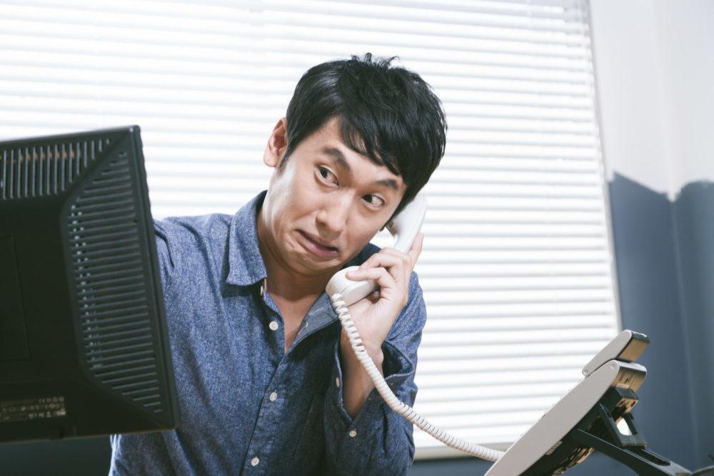 Customer service in Japan